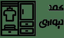 دبواری وکتور - پروژه ها